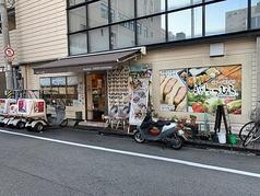京都かつひろ デリカテッセン 谷町四丁目店の写真