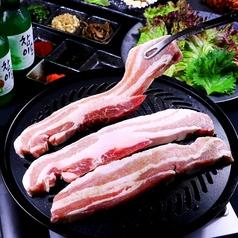 和韓料理 パランチャンミのおすすめ料理1