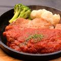 料理メニュー写真チキンステーキ~完熟トマトソースがけ~