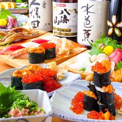 寿司処 真珠の写真