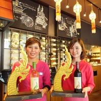 タイ料理×ワイン
