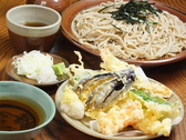 志な乃のおすすめ料理2