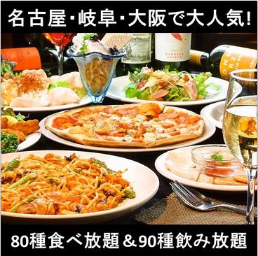 マッシュルーム MUSHROOM プライム 大阪上新庄店のおすすめ料理1