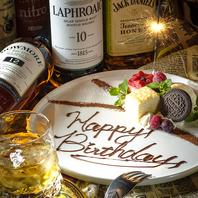 立川で誕生日なら当店へ!記念プレートプレゼント!