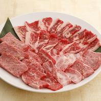 安心・安全!厳選したお肉と品揃えが自慢です◎