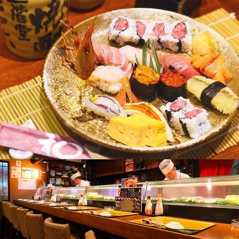 【寿司おまかせ8貫コース◆1stドリンク&刺盛&お碗付!】手軽に本格寿司を!お1人様歓迎! 3500円