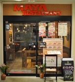 マヤ レストラン MAYA RESTAURANT センター南サウスウッド店の雰囲気3