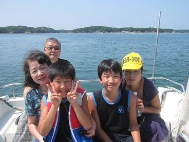 賢島フィッシングパーク 海遊苑の雰囲気1