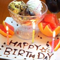 誕生日・記念日サービスも…お代は頂きません!!