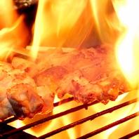 特注の焼き台で焼きあげる!本格焼き鳥をご賞味下さい