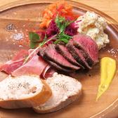 かなやキッチンのおすすめ料理2