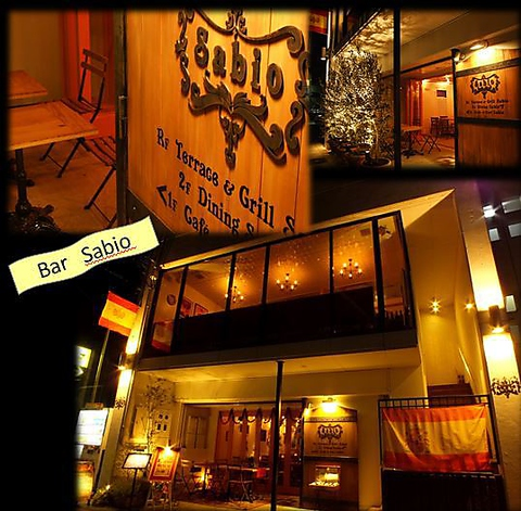 バル サビオ Bar Sabio