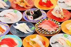 廻る寿司 めっけもん アミュプラザくまもと店の写真