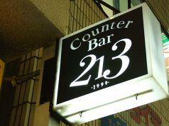 counter bar 213 koutarouの写真