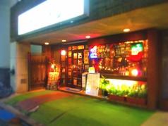 サボウ SABOU 虎ノ門店の画像