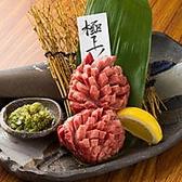 味覚園 南3条店のおすすめ料理3