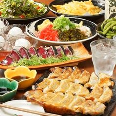 銀ぶし 東梅田店のおすすめ料理1