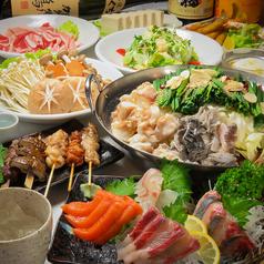 焼き鳥×もつ鍋 駅北酒場 わらなべのおすすめ料理1