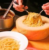 イタリアンバル ステイゴールドのおすすめ料理3