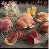 江戸東京和膳 澄のおすすめポイント3