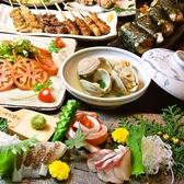 居酒屋 遊膳のおすすめ料理2