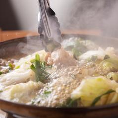 博多もつ鍋 味ゑもん あじえもんのおすすめ料理1