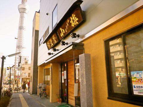 【お会計10%OFFor和菓子1つサービス】※1000円以上ご注文の方