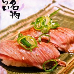 ひらい 高松店のおすすめ料理1