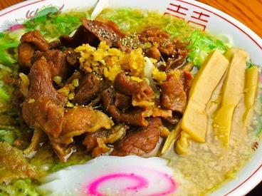恵比寿家 玉串店のおすすめ料理1