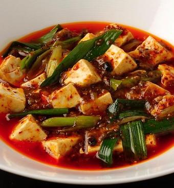 中國菜老四川 飄香 麻布十番本店のおすすめ料理1