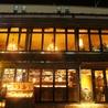 ワイアードカフェ WIRED KITCHEN ペリエ海浜幕張店のおすすめポイント2