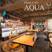 Darts Cafe AQUA ダーツカフェ アクア 相模原のグルメ