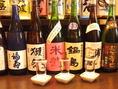 当店はお酒の種類が豊富です。お酒に合うお料理も豊富に取り揃えています。おでんなど体に優しいメニューもありますよ。西国分寺に来たらぜひ一回来てみて下さいね。