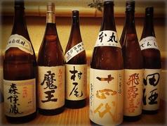 日本酒 一合