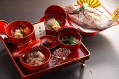 和食処 かばたの写真