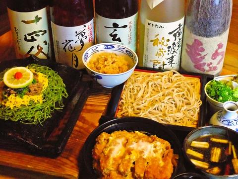 mensho yamakokorozashi image