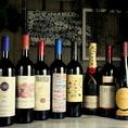 主にイタリアワインを、2500円とお手頃価格のものから高価で珍しいものまで豊富に取り揃えてます★