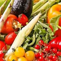 彩り豊かな「京野菜」