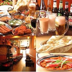 アジアン料理 ガウガル 八王子店の写真