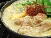 ホルモン はなけん 新宿歌舞伎町店のおすすめ料理2