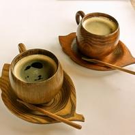 アフターコーヒーは+150円!器にもご注目下さい◎