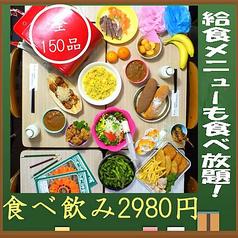 6年4組 阿倍野・天王寺駅前分校特集写真1
