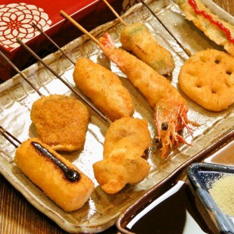 【彩(いろどり)串 2300円(税抜)】クーポン利用で「バナナ串とアイス串」プレゼント★