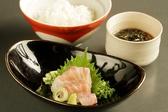 ねこじろう necojiro 明大前のおすすめ料理3