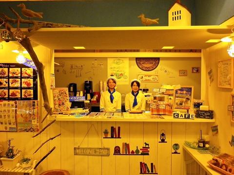 かもめ珈琲店