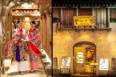 琉球料理 首里天楼 国際通りの写真