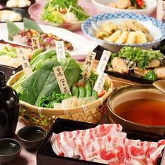 京野菜とイベリコ豚しゃぶしゃぶ食べ放題 桜の写真