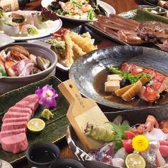 酒肴料理 菜々海の写真