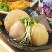 大衆酒場 敬丸のおすすめ料理2