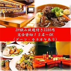 BAR One 新宿店の写真